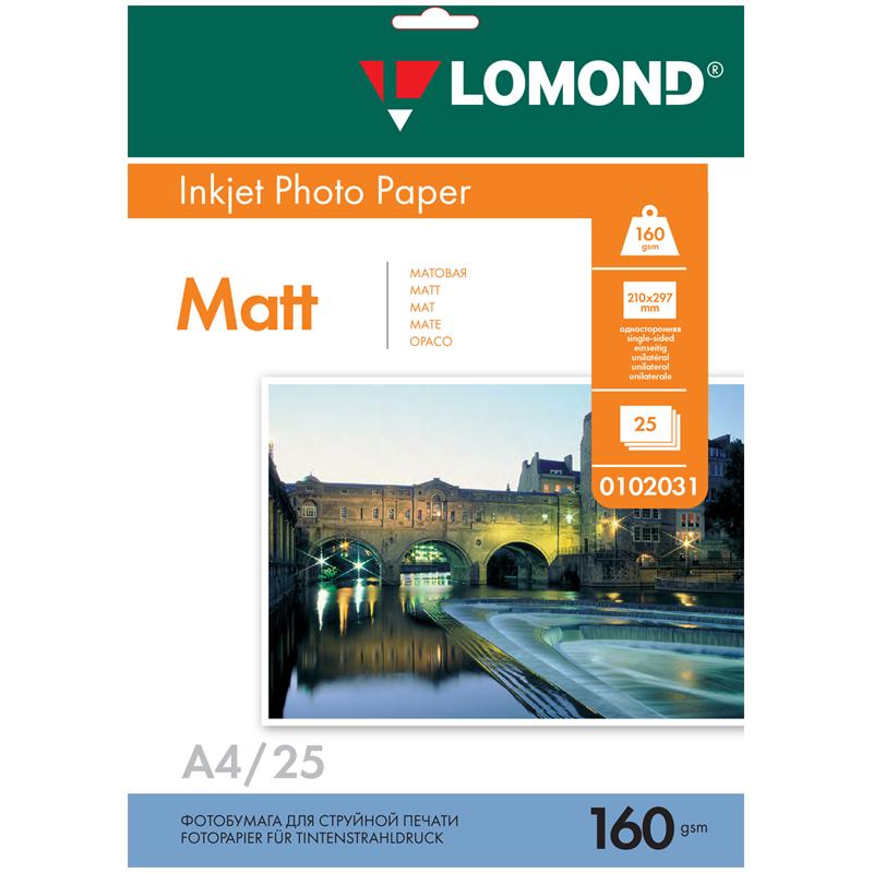 Фотобумага А4 для стр.принтеров Lomond, 160г/м2 (25л) мат.одн.
