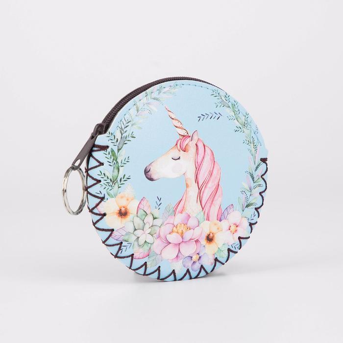 Монетница-брелок, отдел на молнии, цвет голубой, «Единорог»