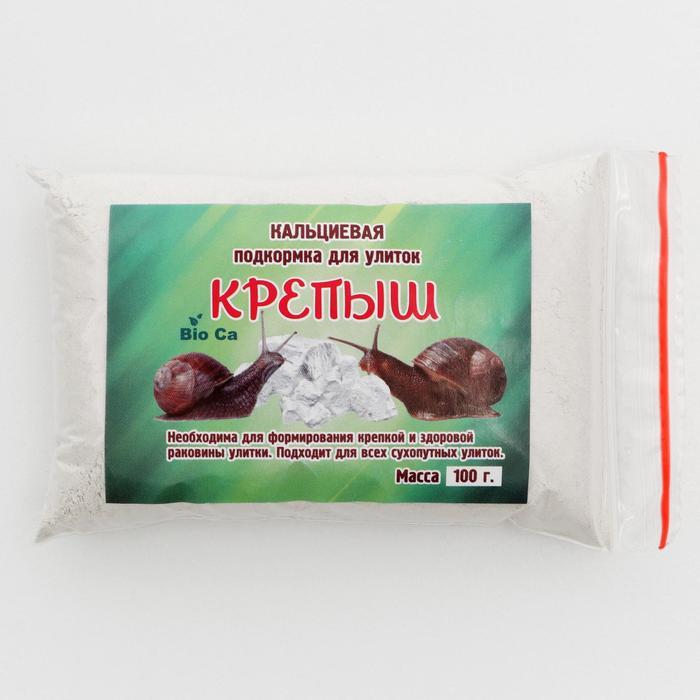 "Подкормка кальциевая ""Крепыш""  для декоративных улиток, 100 г"