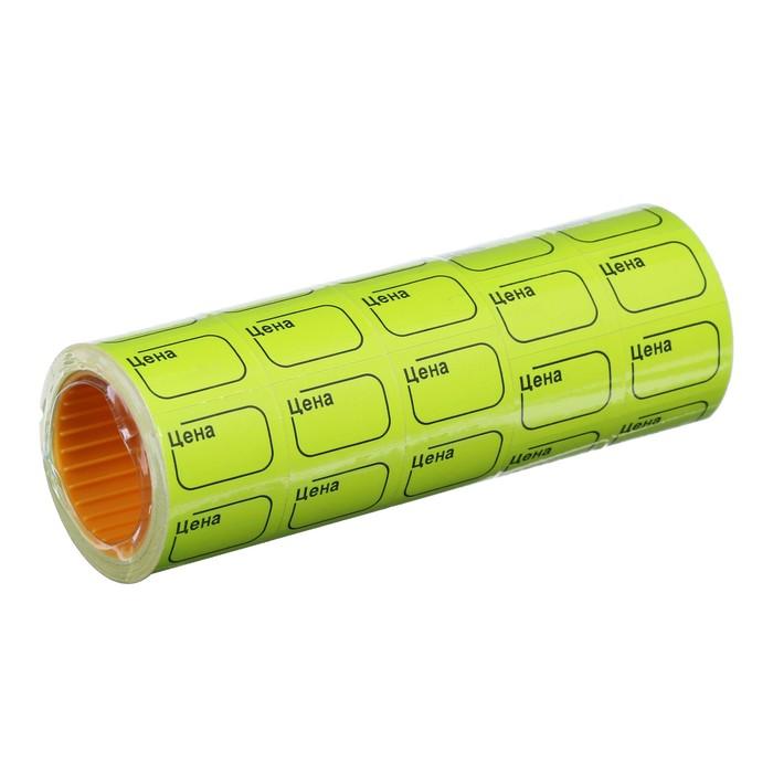 Этикетки для цены 30*20 мм deVENTE 200шт, жёлтая