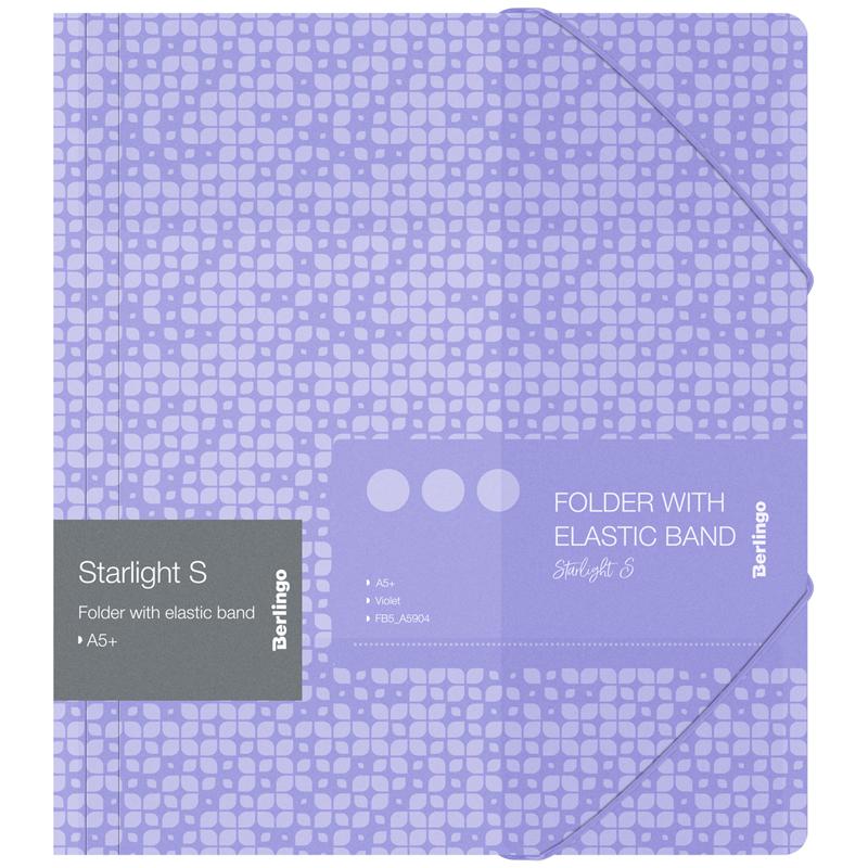 """Папка для тетрадей на резинке Berlingo """"Starlight S"""" А5+, 600мкм, фиолетовая, с рисунком"""