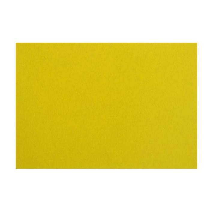 Картон цветной тонированный А4, 200 г/м2, жёлтый