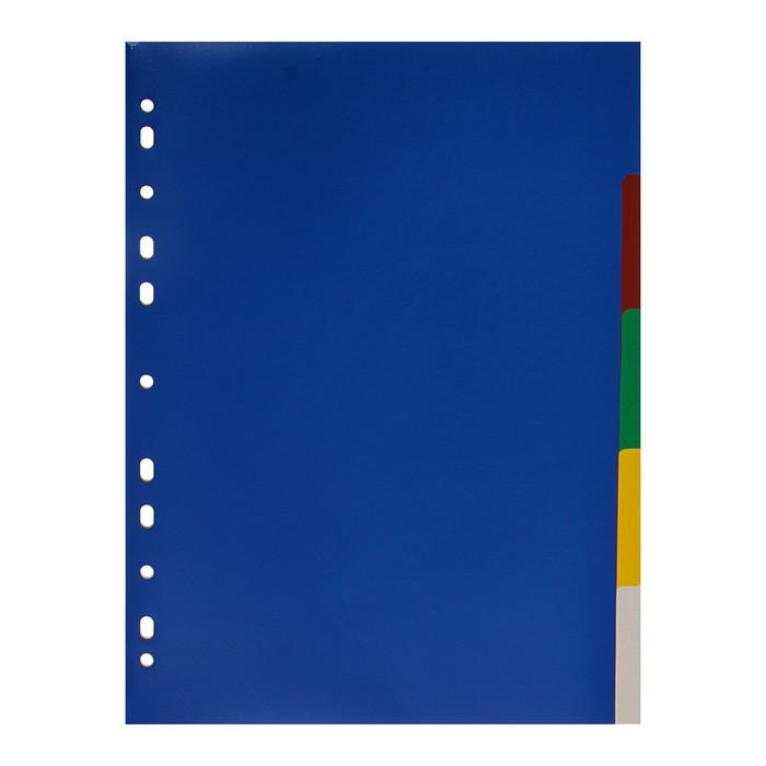 """Разделитель листов А4, 5 листов, без индексации, """"Office-2020"""", цветной, пластиковый"""