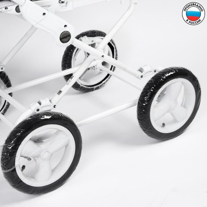 Чехлы на колеса коляски, d=32 см., 3 шт., ПВД