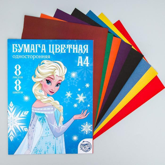 Бумага цветная односторонняя «Эльза», А4, 8 л., 8 цв., Холодное сердце, 48 г/м2