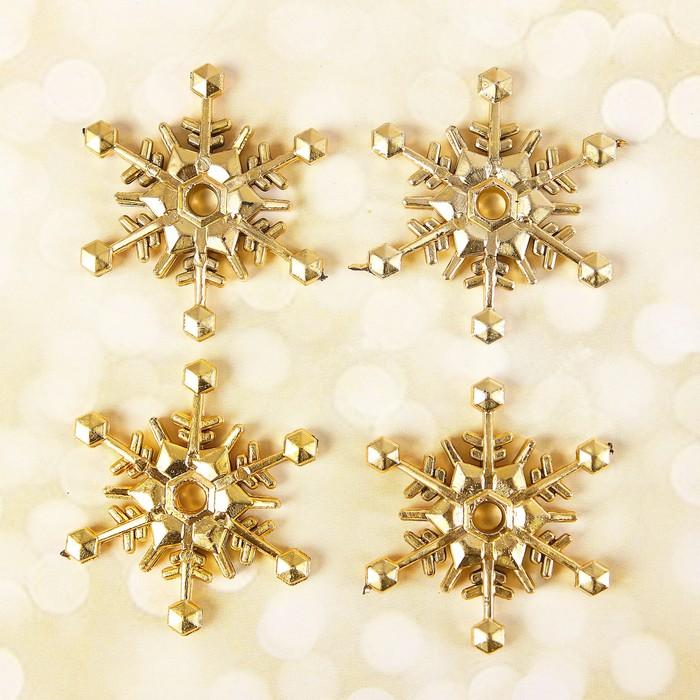 Основа для творчества и декора «Снежинка» набор 4 шт, размер 1 шт: 3,5 см, цвет золотой