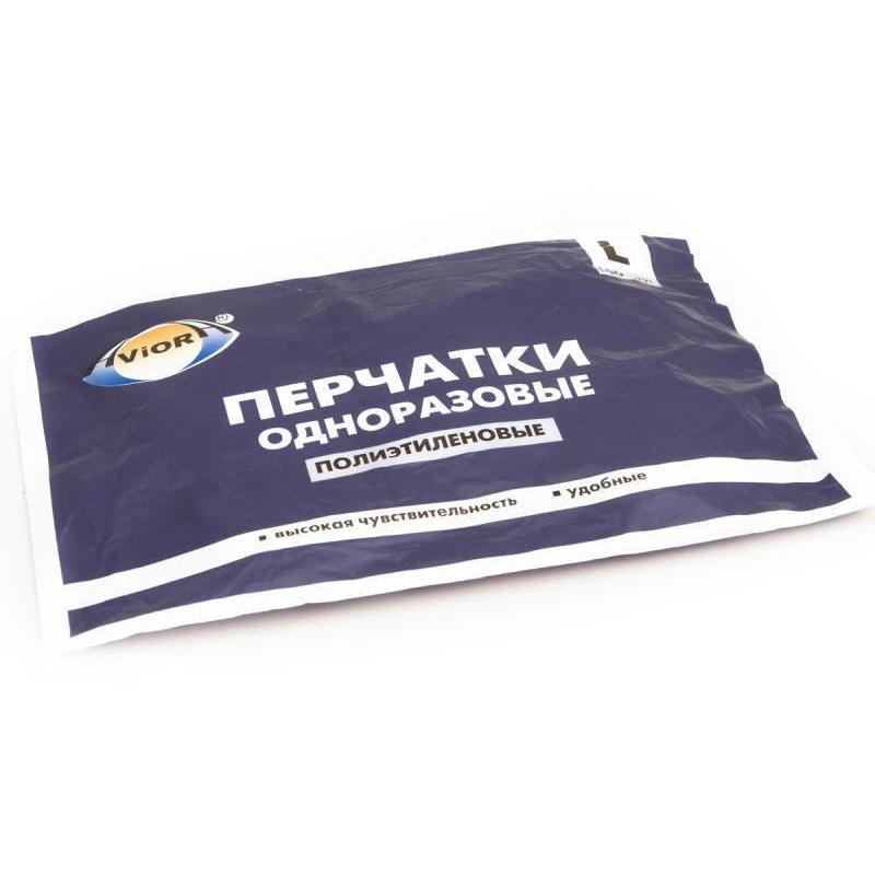Перчатки одноразовые полиэтиленовые AVIORA (402-779) 100 шт/уп р.L