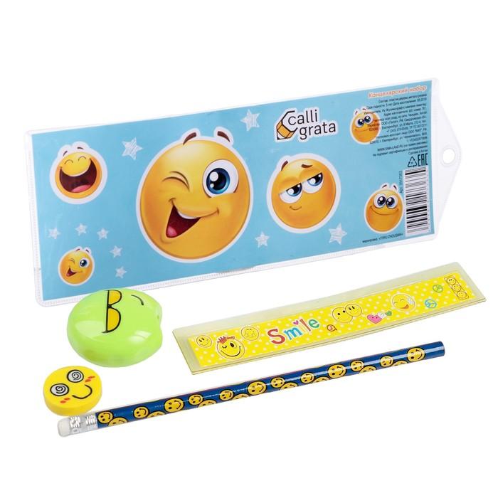 Набор канцелярский, детский, в папке, 4 предмета: карандаш, ластик, точилка, линейка, «Смайлы»