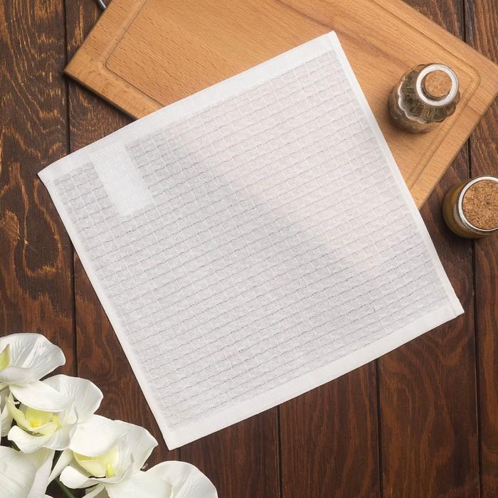 Полотенце вафельное Элиза 001 30х30 см, белый, хлопок 100%, 200г/м2