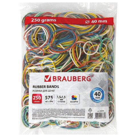 Резинки банковские универсальные диаметром 40 мм, BRAUBERG 250 г, цветные, натуральный каучук, 440164