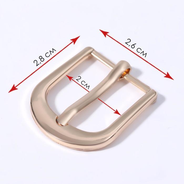 Пряжка для ремня, 2,8 ? 2,6 см, 20 мм, цвет золотой