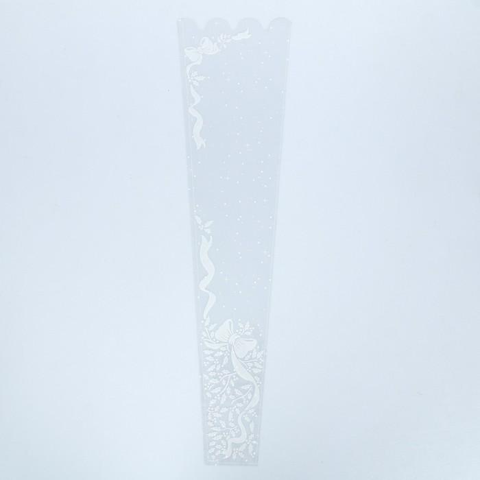 Пакет для цветов конус «Ромео» 2 цвета 20/80