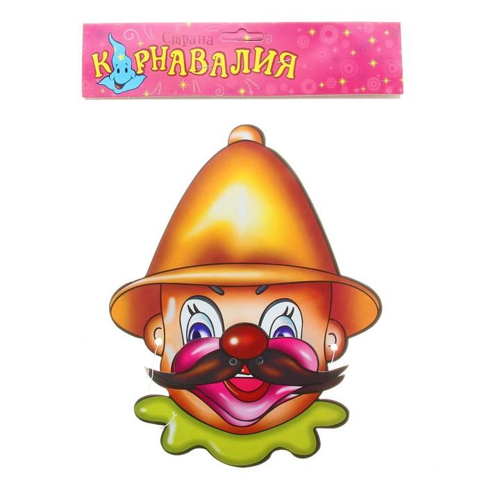 Маска «Весёлый клоун», в шляпке, набор 6 шт.