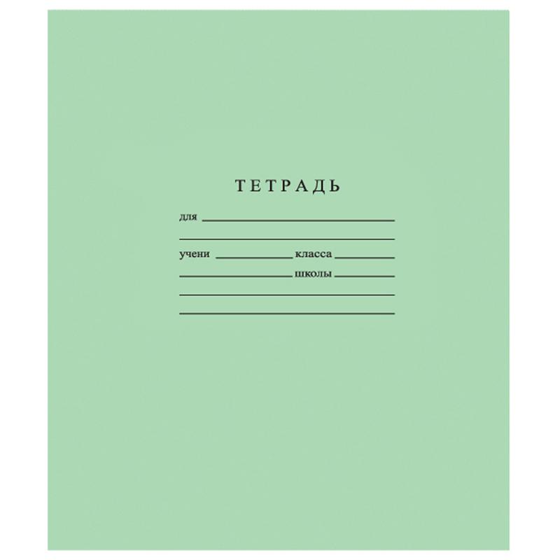 Тетрадь 12л., крупная клетка Мировые тетради
