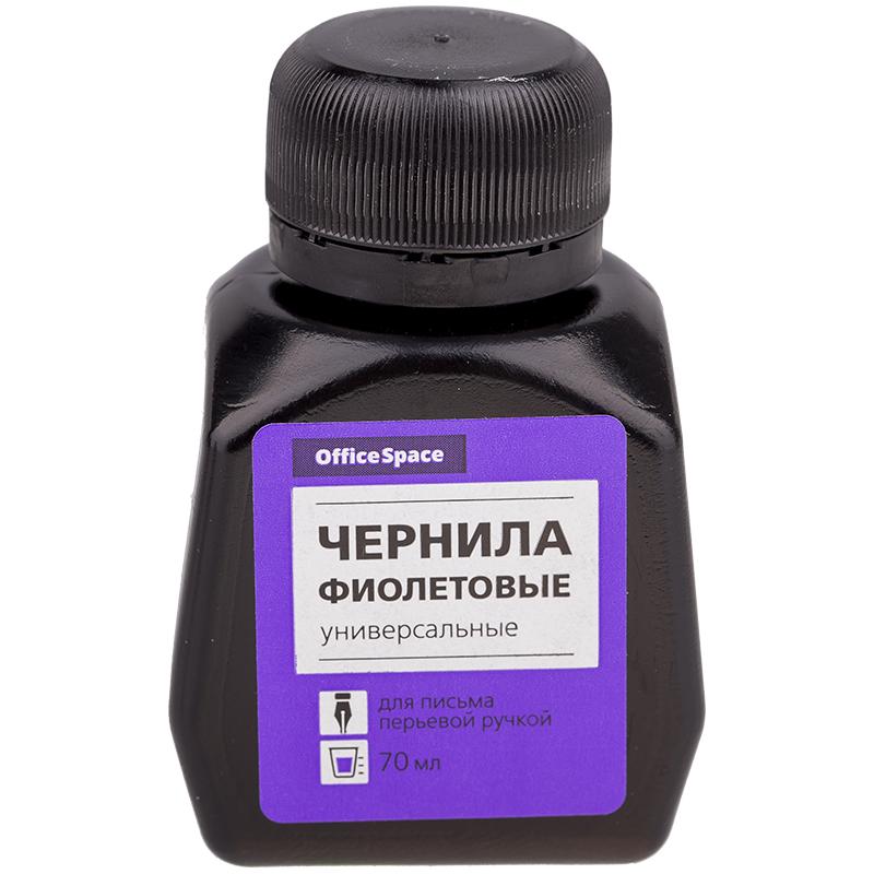 Чернила OfficeSpace фиолетовые, 70мл