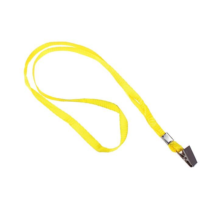 Лента для бейджа, 10 мм х 80 см, с металлической прищепкой, жёлтая