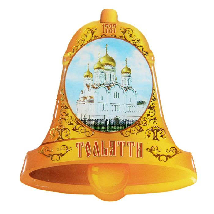Магнит «Тольятти. Спасо-Преображенский собор»