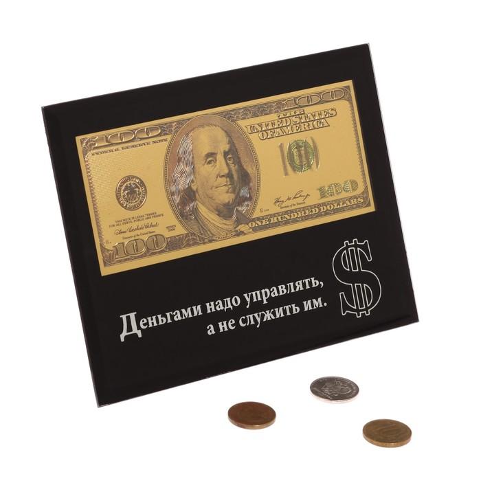 """Купюра в рамке 100 Долларов """"Деньгами надо управлять"""""""