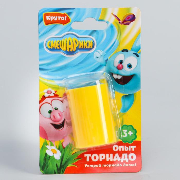 """Опыт для детей """"Торнадо"""", МИКС"""
