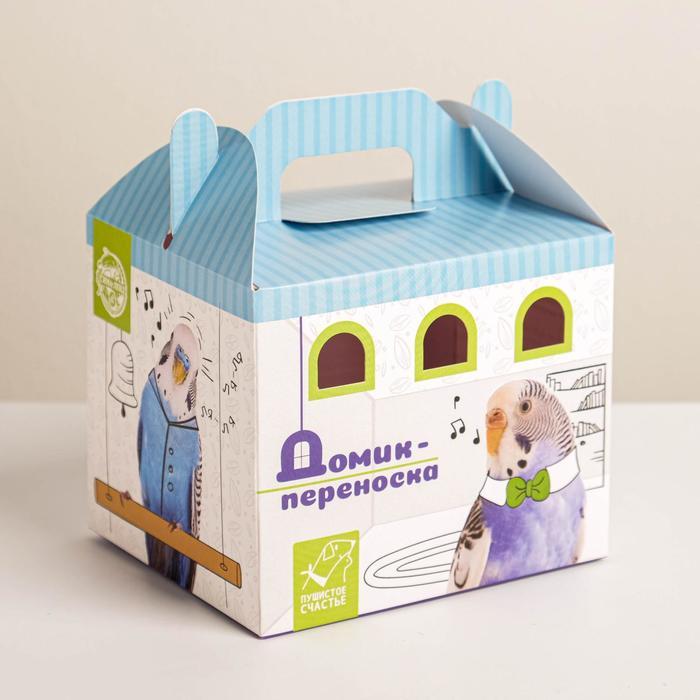 Переноска картонная для птиц и грызунов «Волнистый попугайчик»