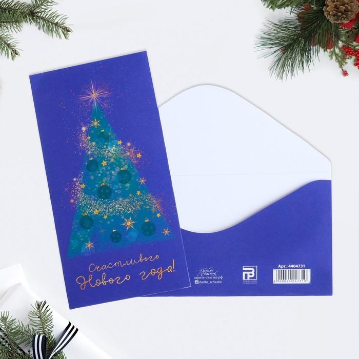 Конверт для денег «С Новым годом!» время для чуда, 16.5 ? 8 см
