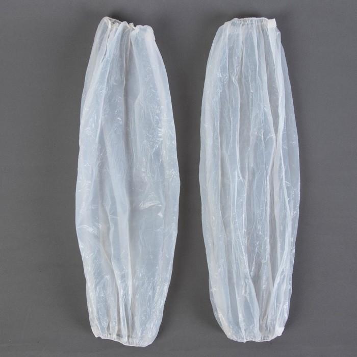 Нарукавники одноразовые, 40 ? 20 см