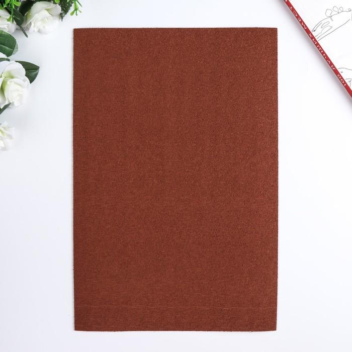 Фоамиран махровый 20х30 см, 2 мм, коричневый