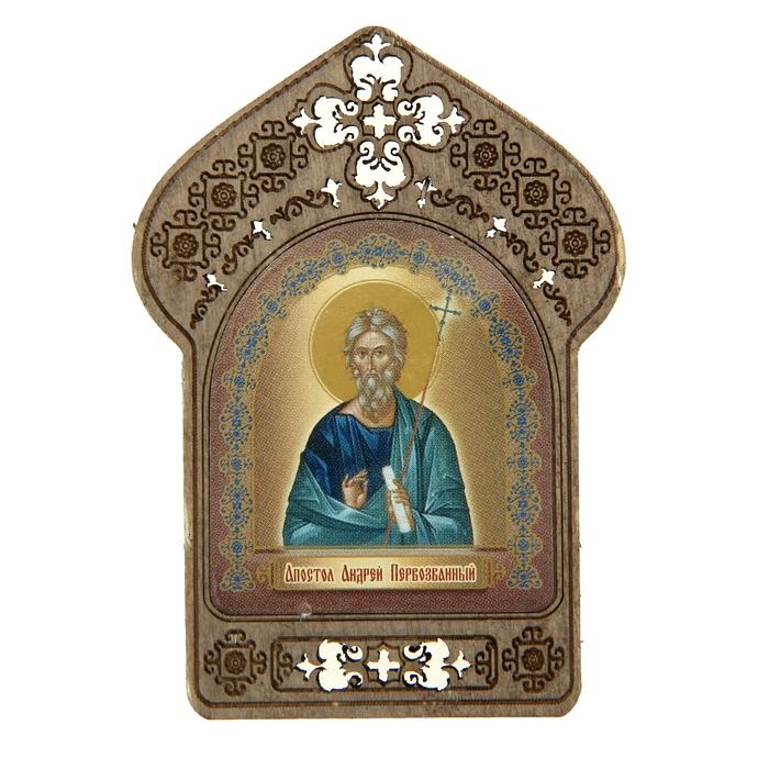 """Именная икона """"Апостол Андрей Первозванный"""", покровительствует Андреям"""
