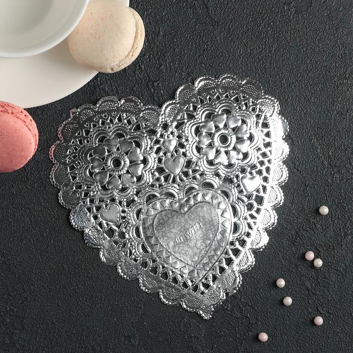 """Салфетка для торта и десерта 14?14 см """"Ажурное сердце"""", цвет серебро"""