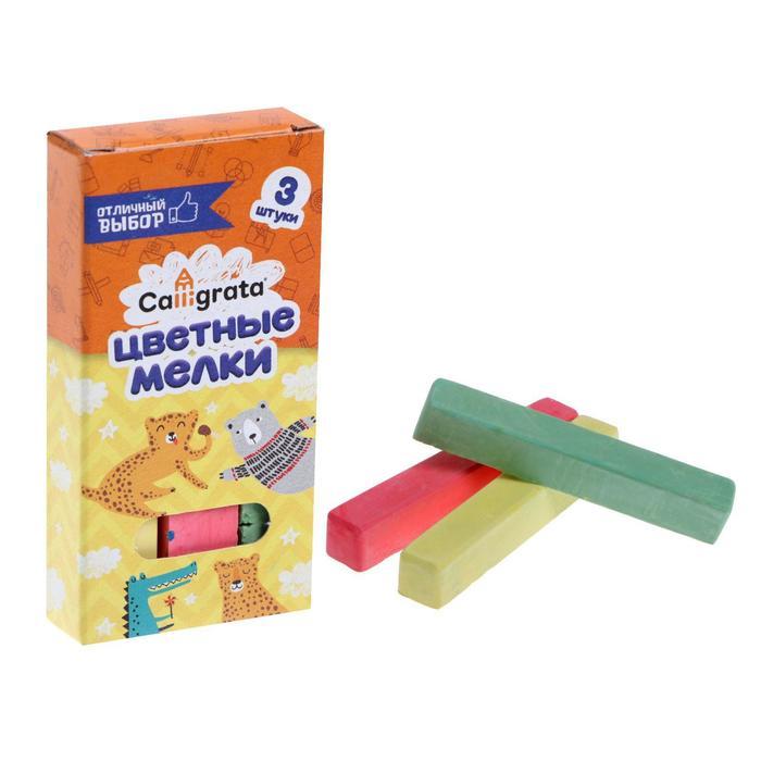 Мелки цветные Calligrata, в наборе 3 штуки, квадратные