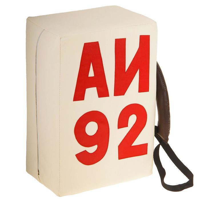 Мягкий модуль «Бензоколонка АИ 92», с ручкой, МИКС
