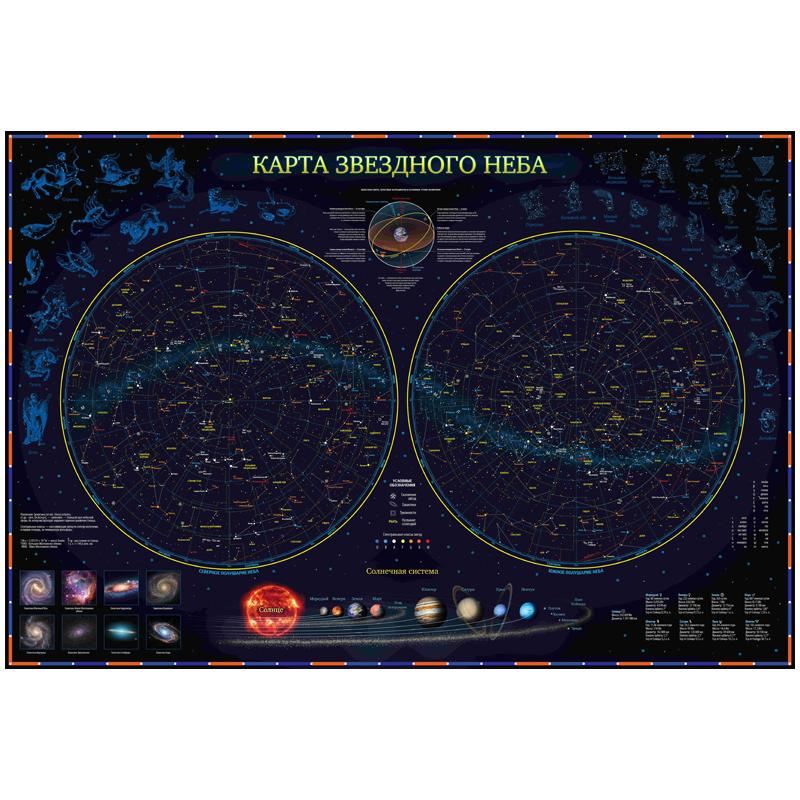 """Карта """"Звездное небо/планеты"""" Globen, 1010*690мм, интерактивная, с ламинацией, европодвес"""