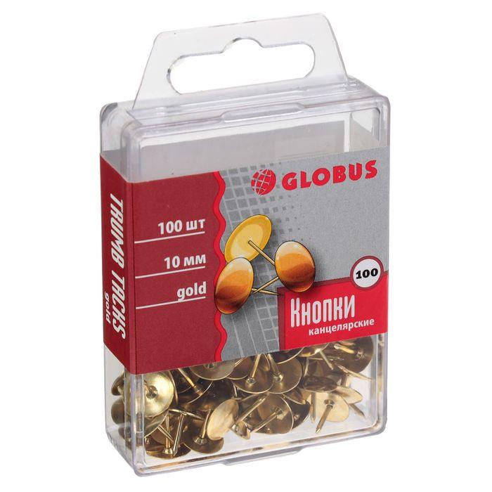 Кнопки канцелярские омедненные 10мм 100шт GLOBUS пласт/коробка