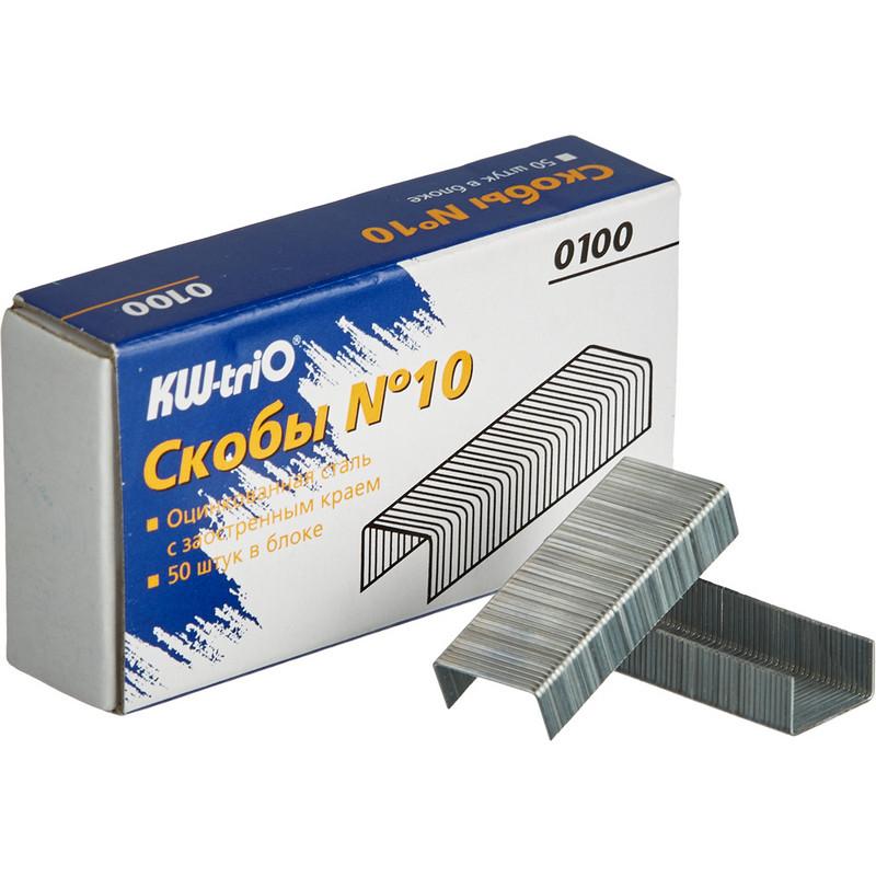 Скобы для степлера N10 Kw-Trio оцинкованные (2-20 лист.) 1000шт.в уп.
