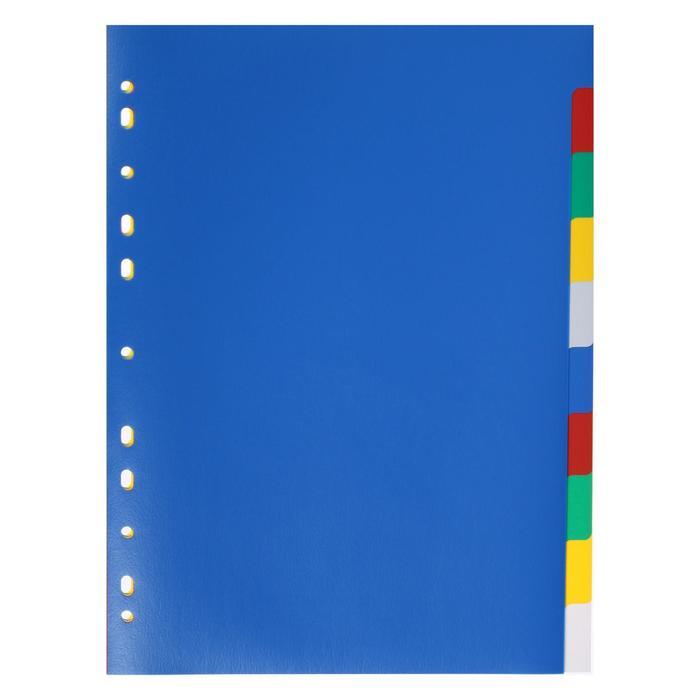 """Разделитель листов А4, 10 листов, без индексации, """"Office-2020"""", цветной, пластиковый"""