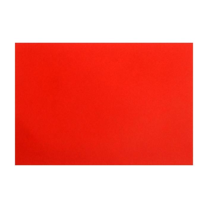 Картон цветной тонированный А4, 200 г/м2, красный