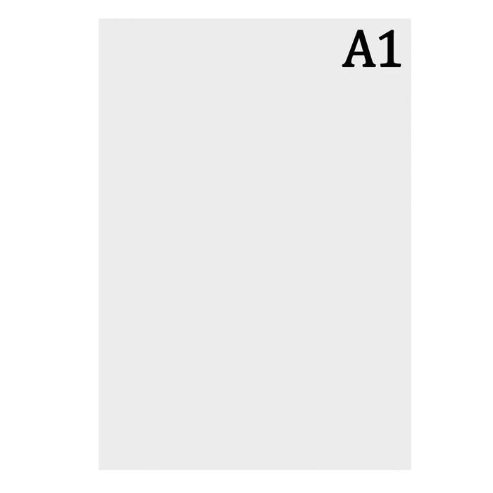 Ватман чертёжный А1, 160 г/м2