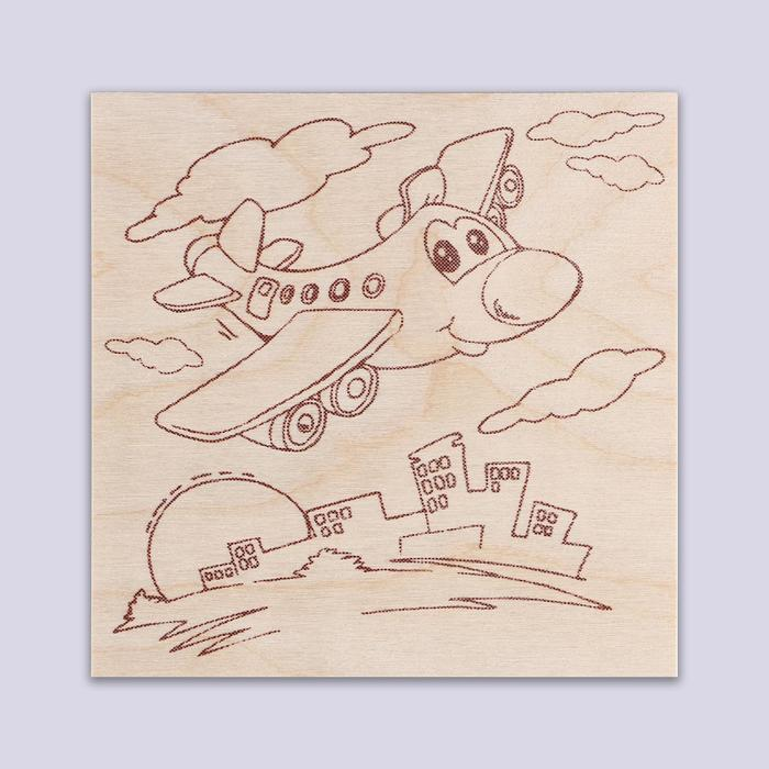 """Доска для выжигания """"Весёлый самолётик"""""""