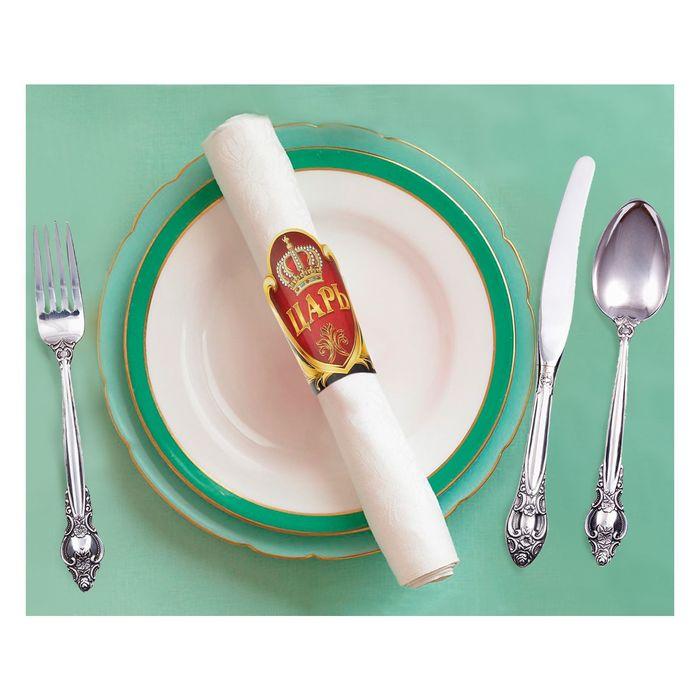 Кольцо для салфеток «Царь»