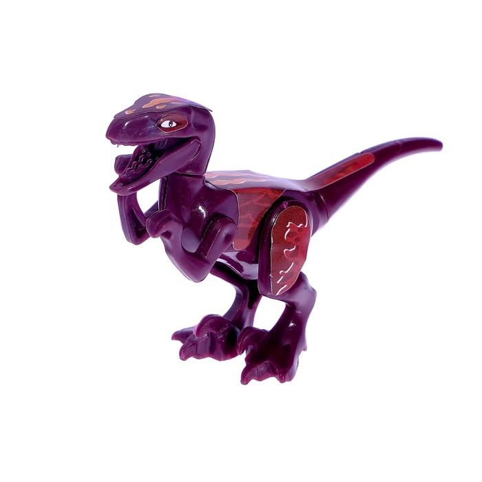 Конструктор «Динозавр», 10 деталей, МИКС