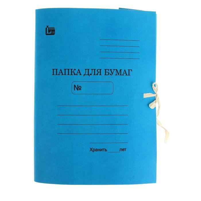 Папка для бумаг А4 на завязках, плотность 370г/м2, на 300 листов, синяя