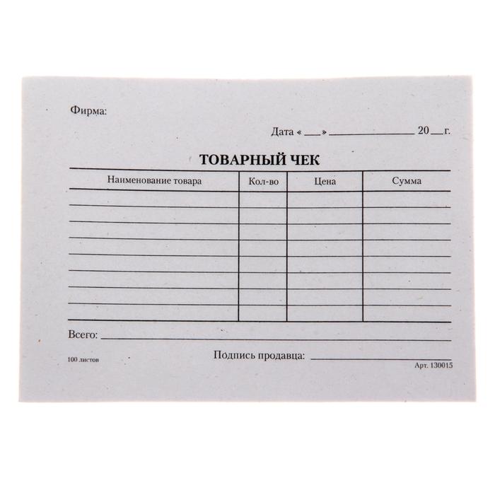Бланк «Товарный чек» А6, 100 листов на клею, газетная бумага