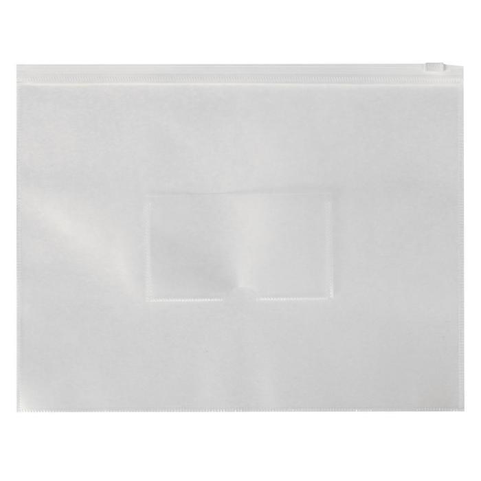 Папка-конверт на молнии ZIP А5 150мкм Calligrata белая молния