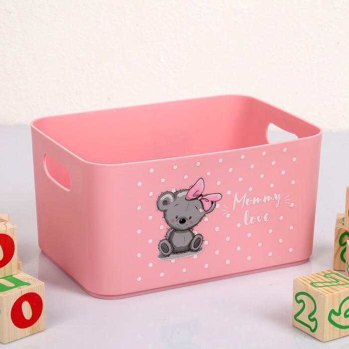 Корзина для детских игрушек Mommy love, цвет нежно-розовый