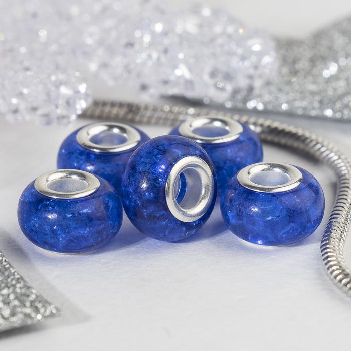 """Бусина """"Сахарный кварц"""", цвет синий в серебре"""