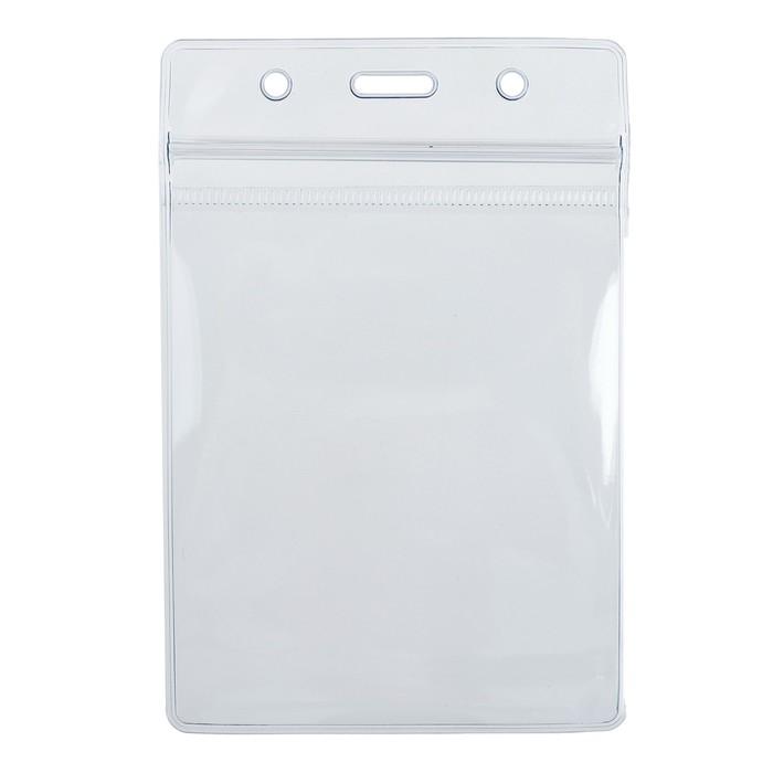 Бейдж-карман вертикальный, (внешний 110 х 70 мм), внутренний 80 х 65 мм, 20 мкр, с защёлкой зип