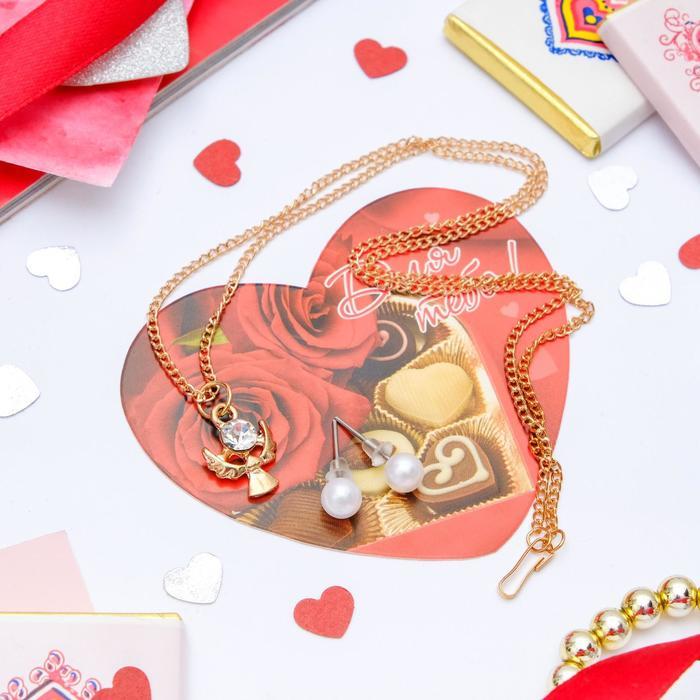 """Гарнитур+открытка 2 предмета: серьги, кулон """"Ангел"""", цвет белый в золоте, 43см"""
