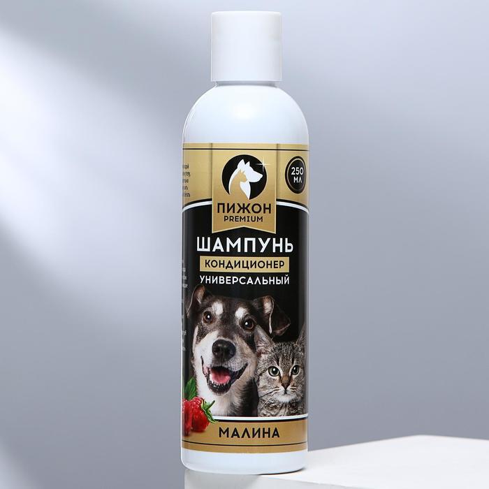 """Шампунь-кондиционер """"Пижон Premium"""" для кошек и собак, с ароматом малины, 250 мл"""