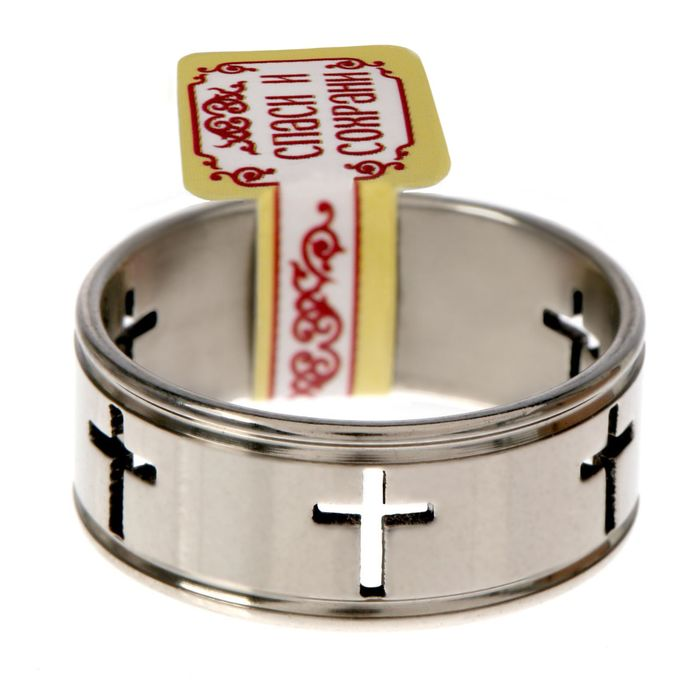 """Кольцо """"Кресты"""", размер 16"""