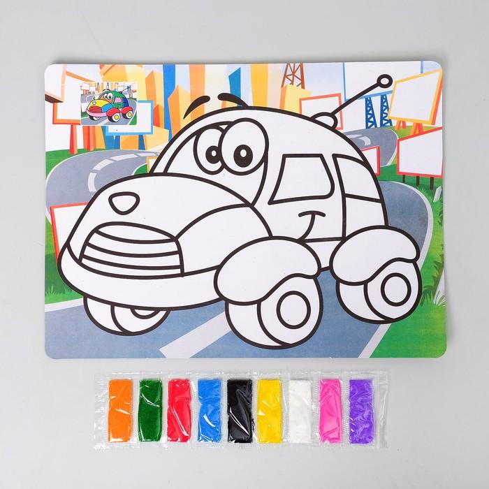 Фреска с цветным основанием «Машинка» 9 цветов песка по 2 г